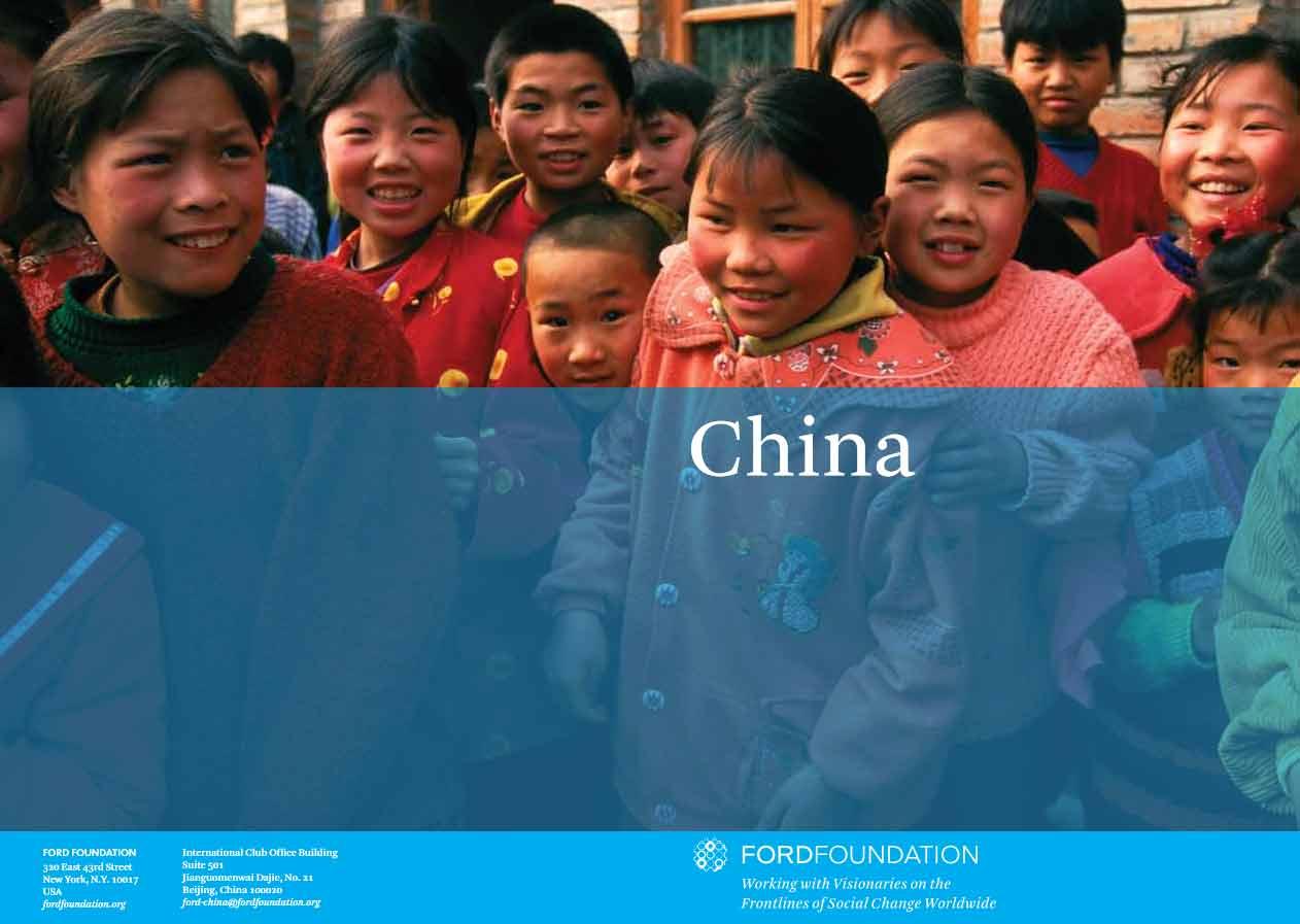 China regional brochure